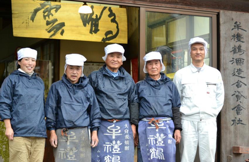 牟礼鶴酒造(大分県)