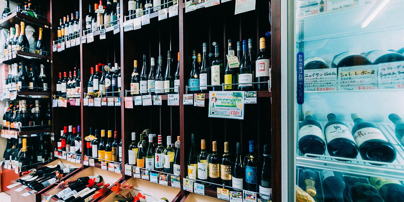 リキュール・ワイン