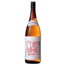 八海山 赤ラベル純米吟醸生原酒