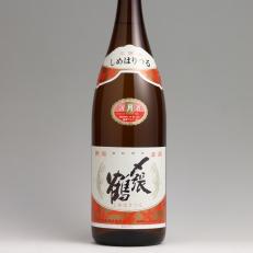 〆張鶴 月 本醸造