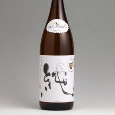〆張鶴 純 純米吟醸
