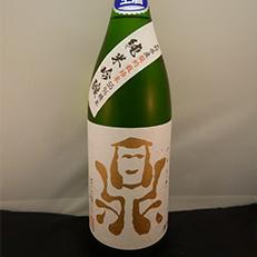 鼎 純米吟醸生酒