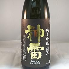 神雷 千本錦純米吟醸