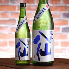 陸奥八仙青ラベル槽酒無濾過生原酒  特別純米