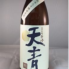 天青 千峰純米吟醸生原酒 熊本9号仕込み