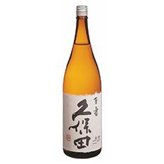 久保田百寿 特別本醸造