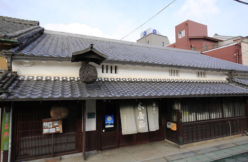 木屋正酒造(三重県名張市)