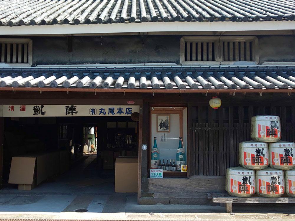 丸尾本店(香川県琴平町)