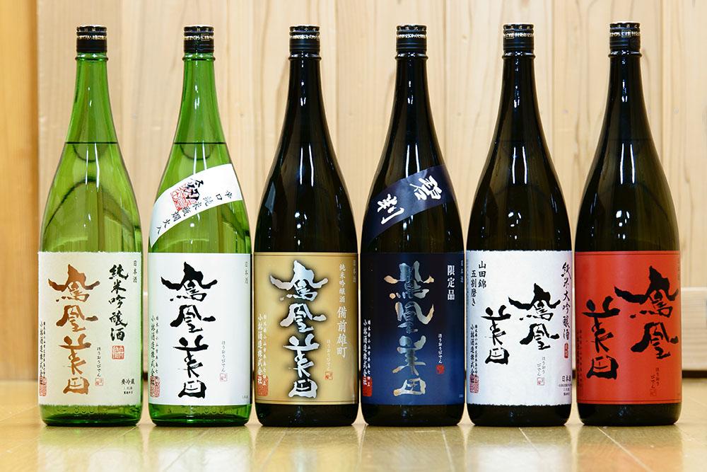 小林酒造(栃木県小山市)
